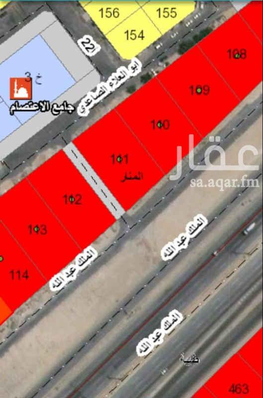 أرض للبيع في شارع أبو الأسود الدؤلي ، حي المنار ، الدمام