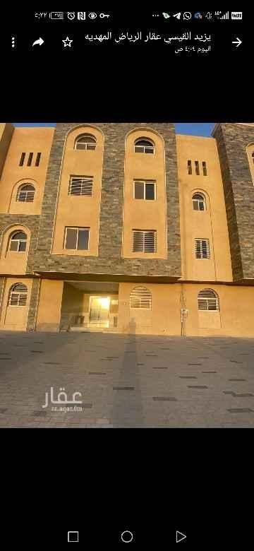 شقة للبيع في شارع الصحراء المغربية ، حي الربيع ، الرياض ، الرياض