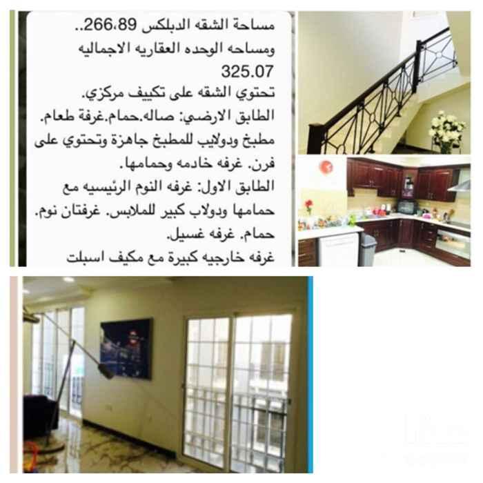 شقة للبيع في شارع صلاح الدين االايوبي, الأندلس, الخبر