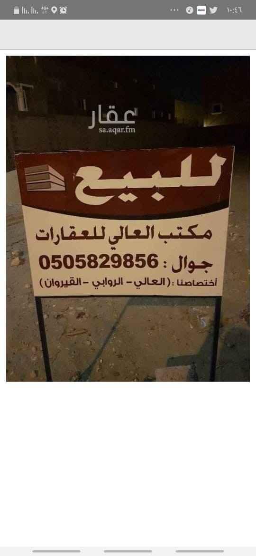 أرض للبيع في شارع أبي شداد ، حي النهضة ، الدمام ، الدمام