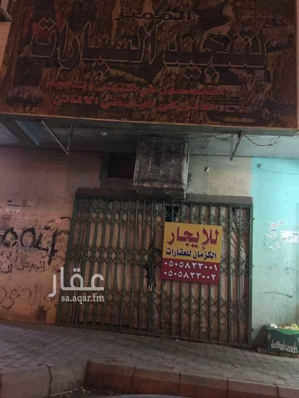 محل للإيجار في شارع ابي الاسود الدؤلي ، حي النسيم الشرقي ، الرياض
