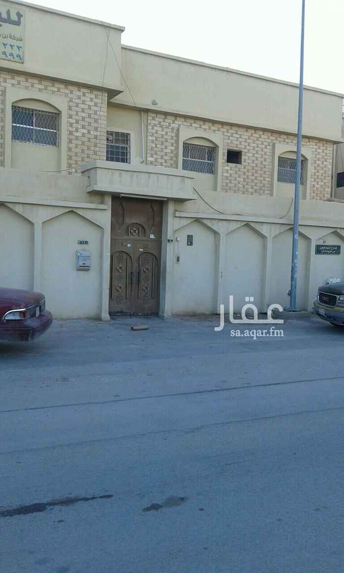 فيلا للبيع في شارع ميسلون ، حي النسيم الشرقي ، الرياض