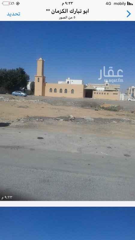أرض للبيع في شارع ابن القرطبان ، حي النسيم الشرقي ، الرياض ، الرياض