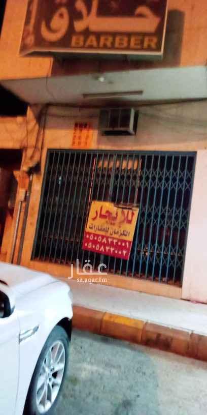 محل للإيجار في شارع قتيبة بن شريح ، حي النسيم الشرقي ، الرياض ، الرياض