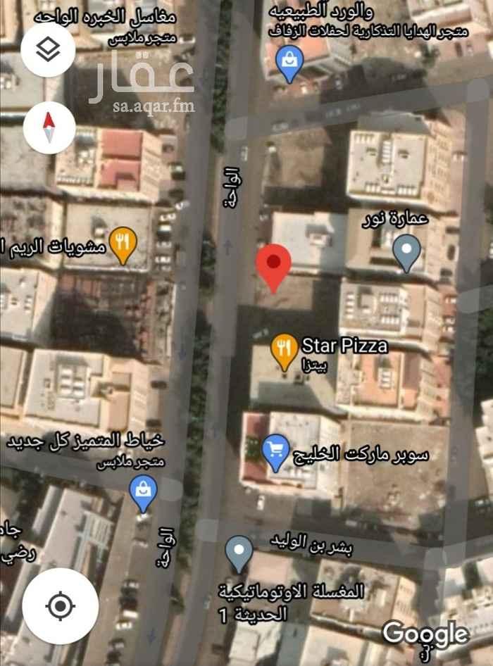 أرض للإيجار في حي الواحة ، جدة ، جدة
