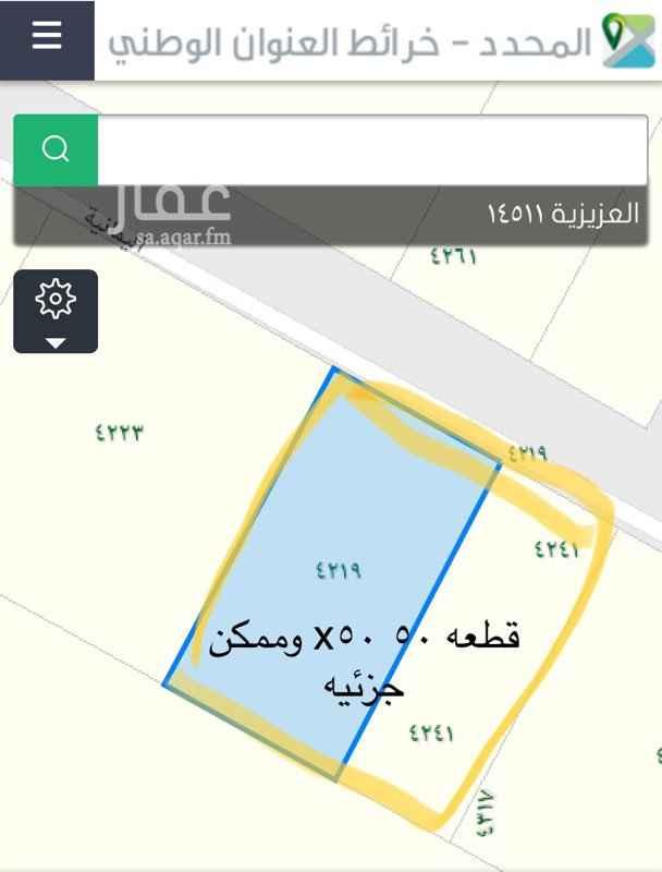 أرض للبيع في شارع اليمانية, العزيزية, الرياض