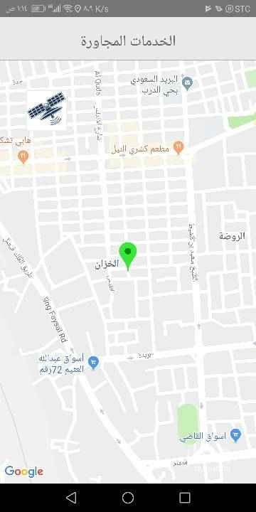 أرض للبيع في حي الخزان ، خميس مشيط