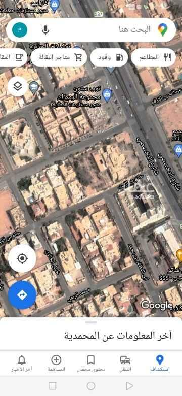 أرض للبيع في شارع التخصصي ، حي المحمدية ، الرياض ، الرياض