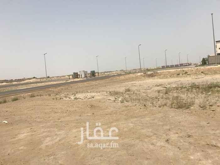 أرض للبيع في ضاحية الملك فهد, الدمام