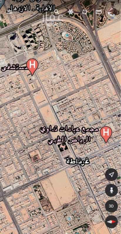 أرض للبيع في شارع محمد عبدالله البليهد ، حي الشهداء ، الرياض ، الرياض