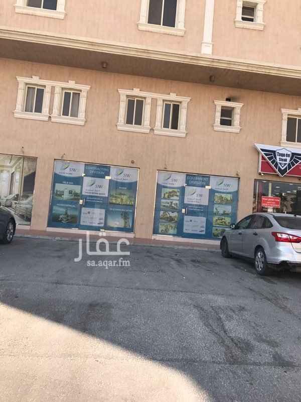 محل للإيجار في شارع 16 ب ، حي الخزامى ، الخبر