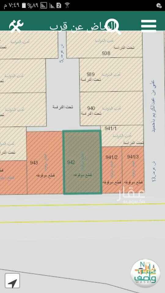 أرض للبيع في حي العوالي ، الرياض