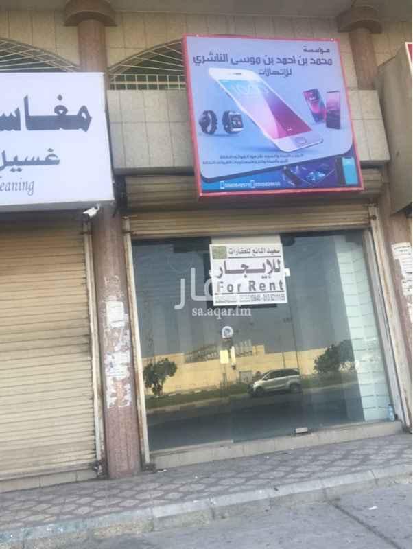 محل للإيجار في شارع عمر بن الخطاب ، حي أحد ، الدمام