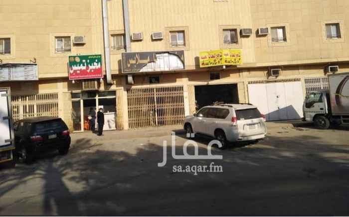 عمارة للبيع في شارع ابن الوارث ، حي العزيزية ، الرياض ، الرياض