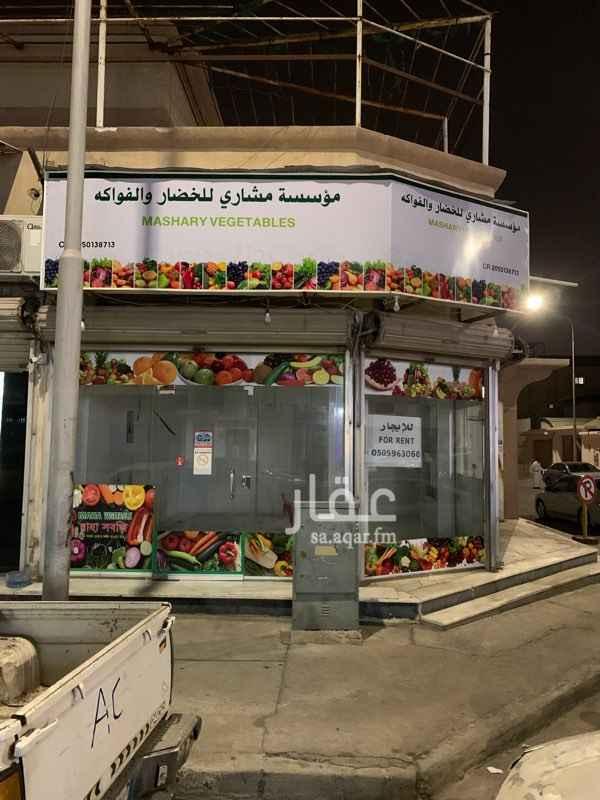 محل للإيجار في شارع الأبرار ، حي العقربية ، الخبر ، الخبر