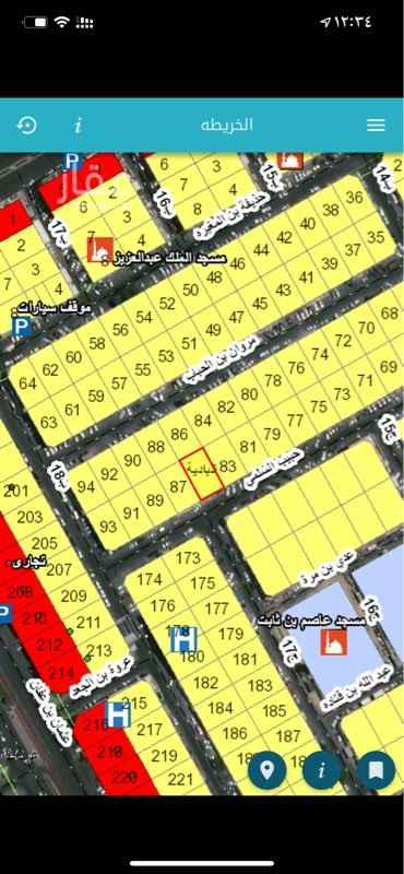 أرض للبيع في شارع حبيب السلمي ، حي البادية ، الدمام