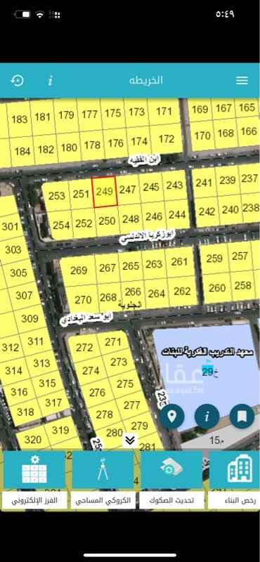 أرض للبيع في شارع ابوزكريا الاندلسي ، حي الجلوية ، الدمام ، الدمام