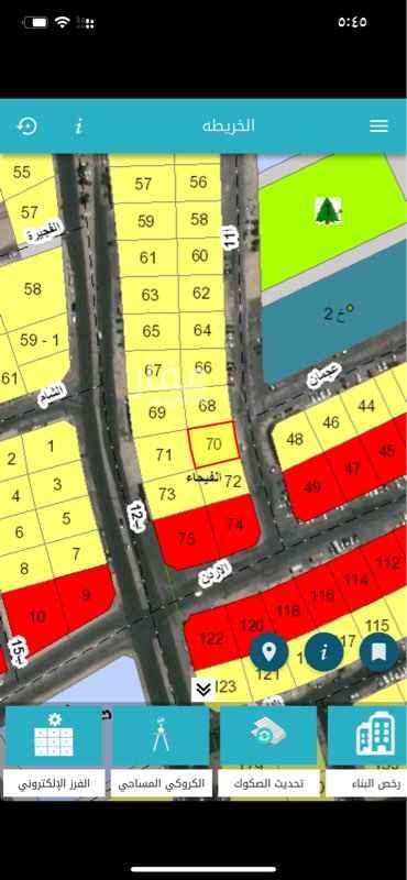 أرض للبيع في شارع 11ا ، حي الفيحاء ، الدمام ، الدمام