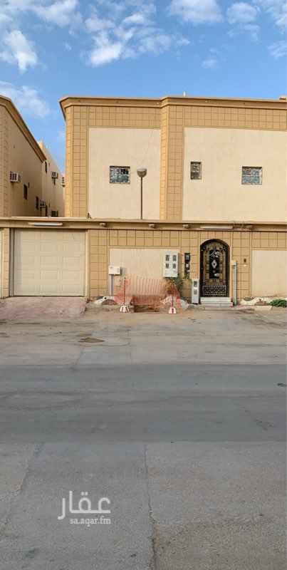 دور للإيجار في الرياض