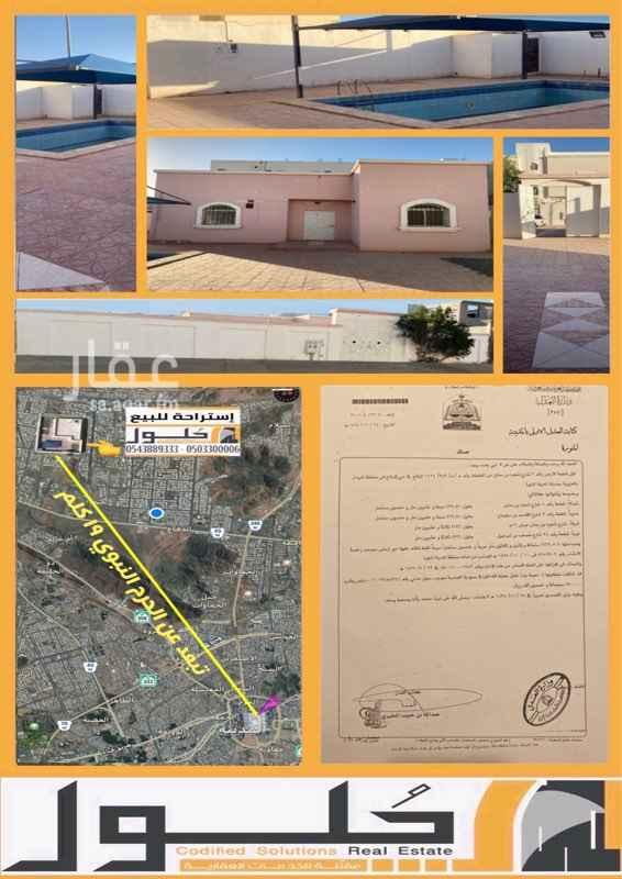 استراحة للبيع في شارع ابراهيم بن ميمون الصايغ ، حي الدفاع ، المدينة المنورة ، المدينة المنورة