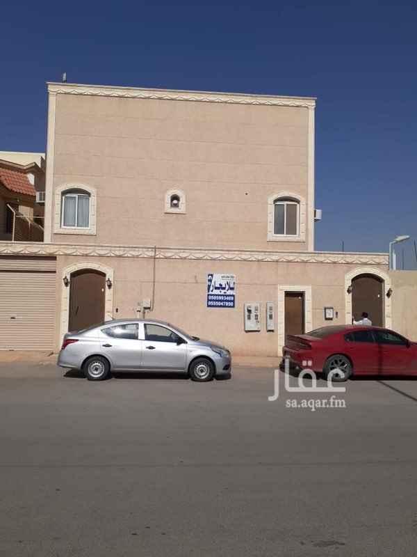 شقة للإيجار في شارع الامير فيصل بن سعد بن سعود ، حي الروضة ، الرياض ، الرياض
