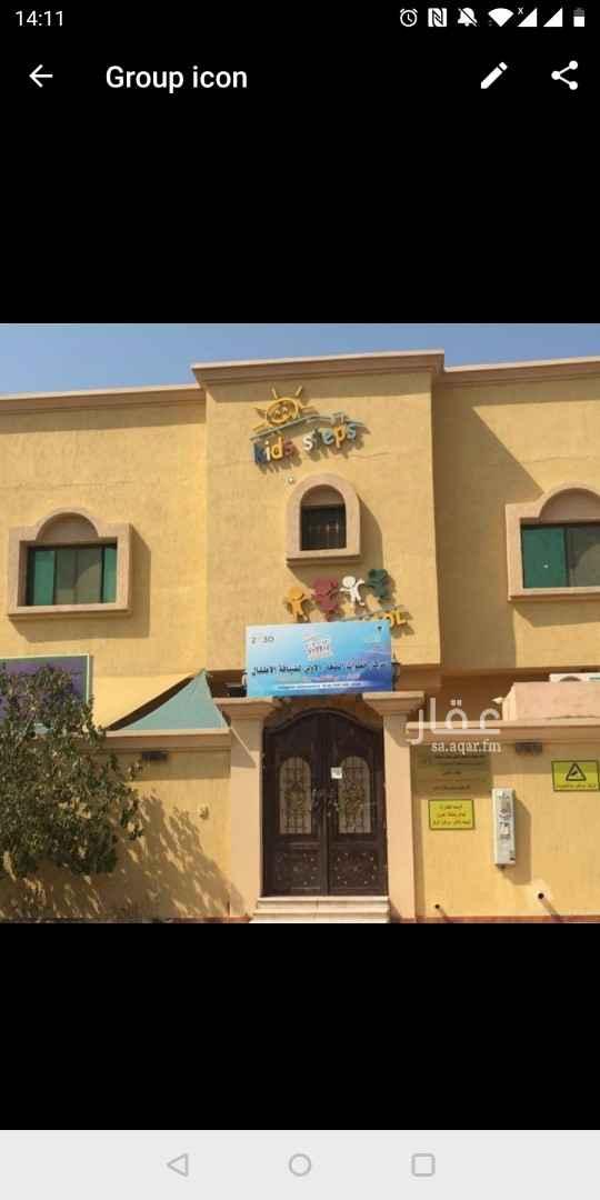 محل للبيع في شارع افضل الهاشمي ، حي الشاطئ الغربي ، الدمام ، الدمام