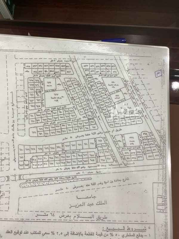 أرض للبيع في طريق السلام ، حي طيبة ، المدينة المنورة ، المدينة المنورة