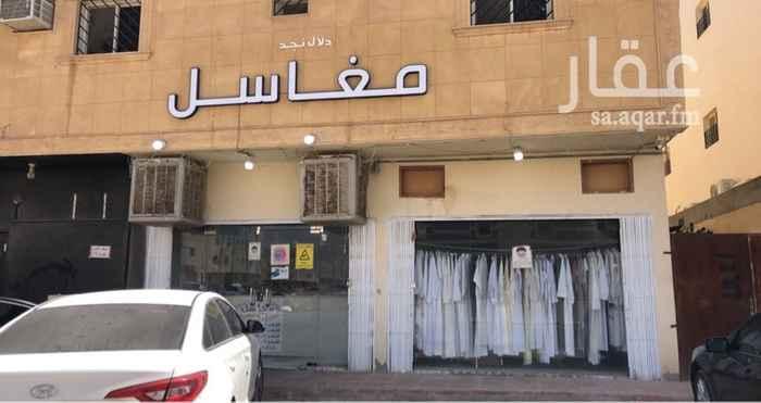 محل للبيع في شارع النبراس ، حي ظهرة لبن ، الرياض ، الرياض