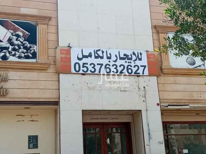 عمارة للإيجار في طريق الأمير سلطان بن عبدالعزيز ، حي العليا ، الرياض ، الرياض
