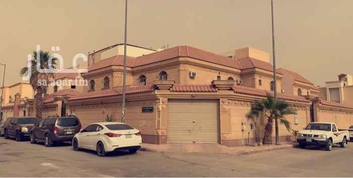 فيلا للبيع في شارع المشمش ، حي الخليج ، الرياض ، الرياض