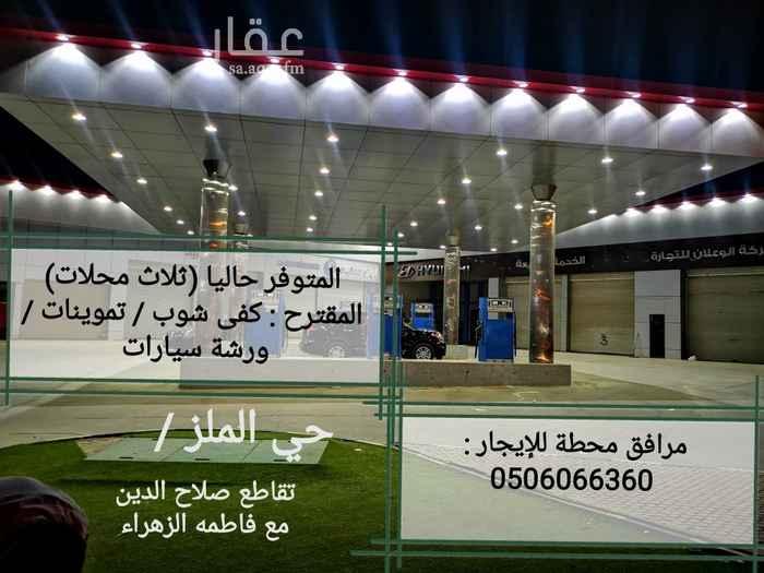 محل للإيجار في شارع فاطمة الزهراء ، حي جرير ، الرياض