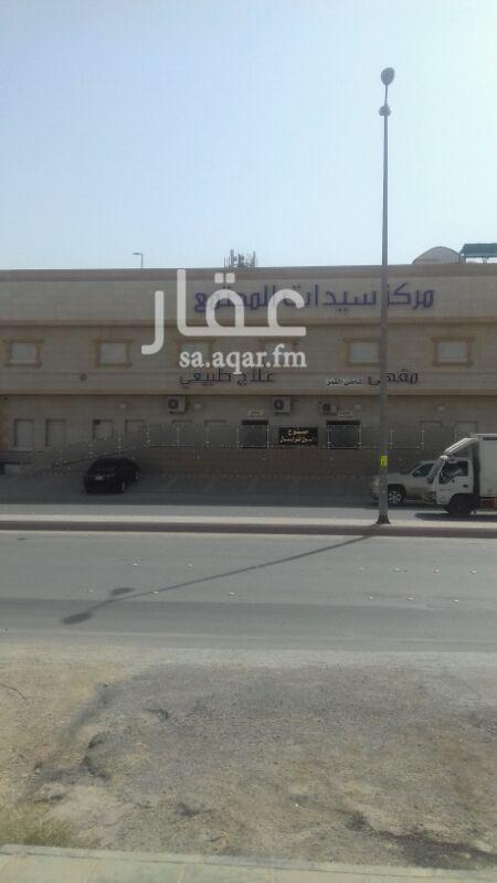 محل للإيجار في شارع عبدالرحمن بن سويلم ، حي الروضة ، الرياض