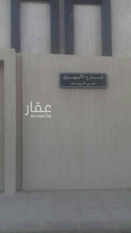 فيلا للبيع في شارع عمران بن الباقلاني ، حي الربوة ، الرياض