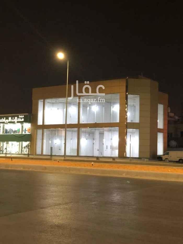 عمارة للإيجار في طريق صلاح الدين الأيوبي ، حي الملز ، الرياض ، الرياض