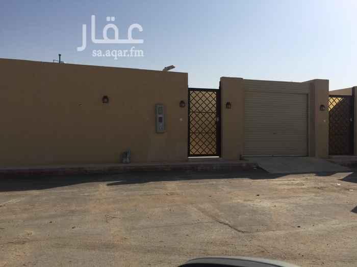 استراحة للبيع في القيروان, الرياض