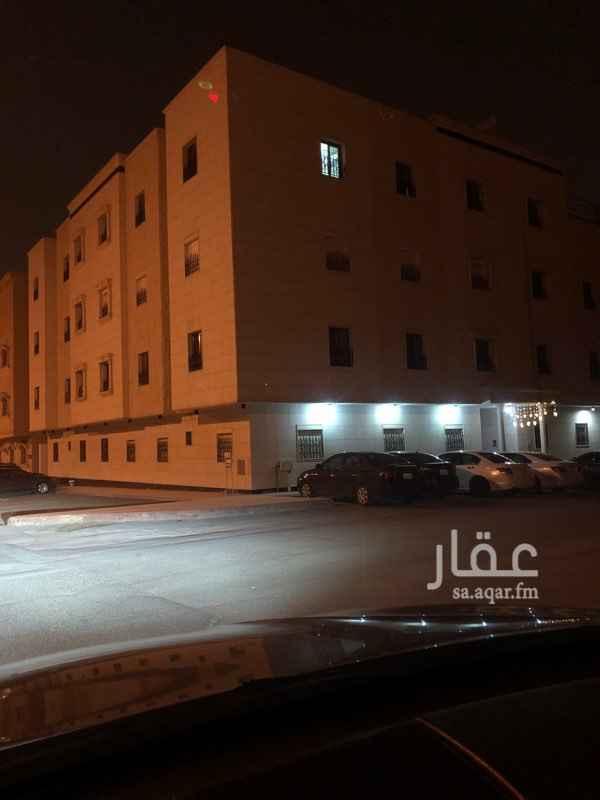شقة للبيع في شارع العلمين ، حي الملك عبدالله ، الرياض