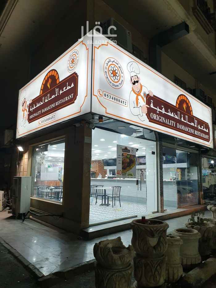 محل للبيع في شارع الامير عبد المحسن بن جلوي ، حي الجلوية ، الدمام ، الدمام