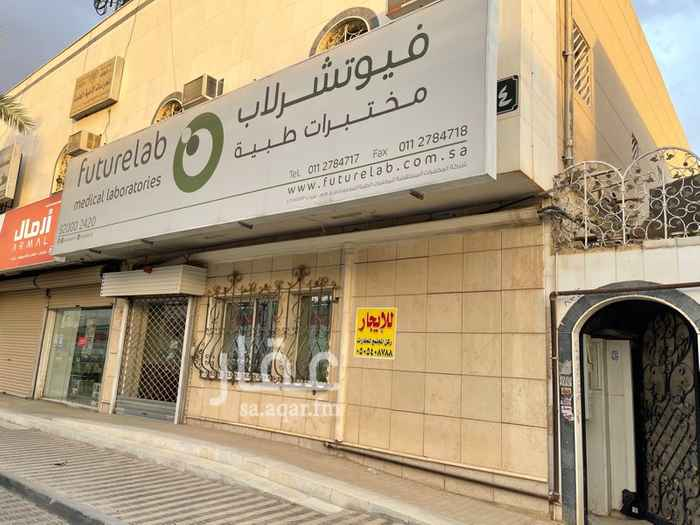 محل للإيجار في طريق الملك عبدالله ، حي القدس ، الرياض ، الرياض