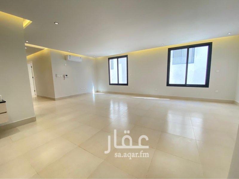 شقة للبيع في شارع وادي الزرقاء ، حي الندى ، الرياض