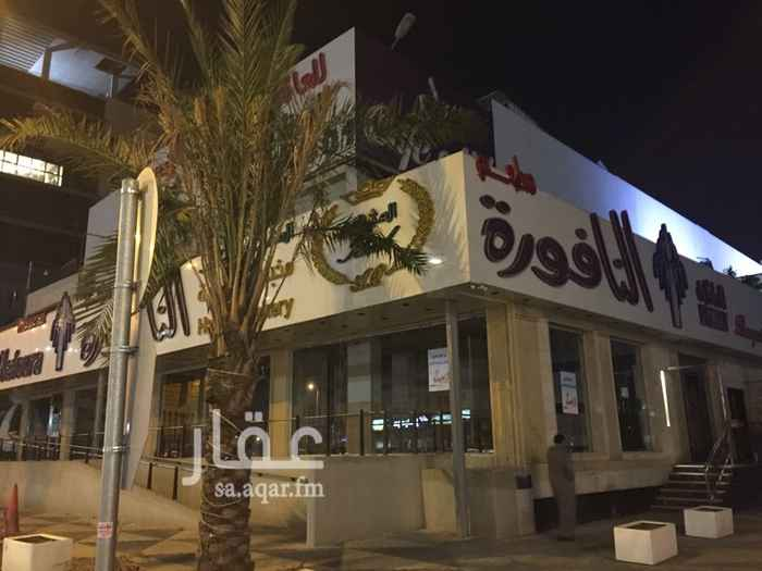 أرض للبيع في طريق صلاح الدين الأيوبي ، حي الضباط ، الرياض