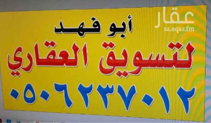فيلا للبيع في شارع محمد بن عجلان ، حي الرمال ، الرياض ، الرياض