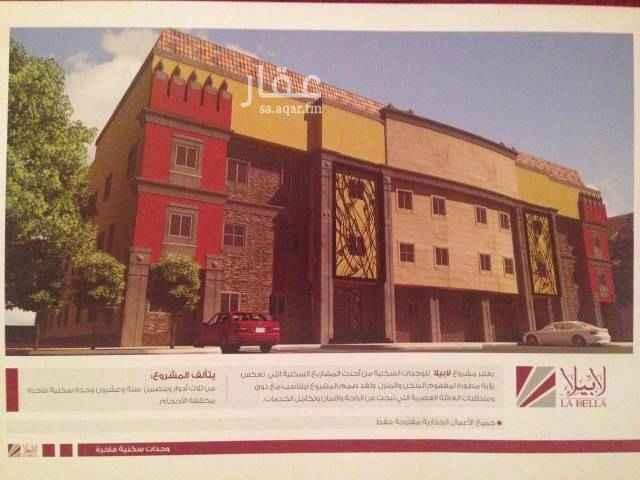 شقة للبيع في شارع قناة السويس ، حي العقيق ، الرياض