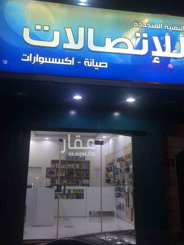 محل للبيع في شارع الشيخ صالح بن عبد العزيز بن عبد الرحمن ، حي السويدي الغربي ، الرياض ، الرياض