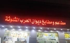 محل للبيع في شارع خالد بن عقبة القرشي ، حي الملك فهد ، المدينة المنورة ، المدينة المنورة