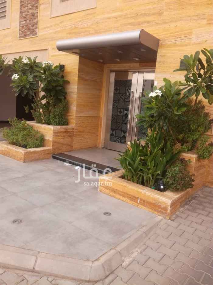شقة للإيجار في شارع المغيرة بن عمران بن عاصم ، حي العريض ، المدينة المنورة ، المدينة المنورة