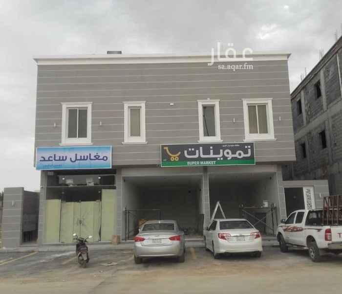 عمارة للبيع في حي عرقة ، الرياض ، الرياض