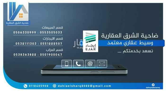 شقة للإيجار في شارع النايفيه ، حي اليرموك ، الرياض