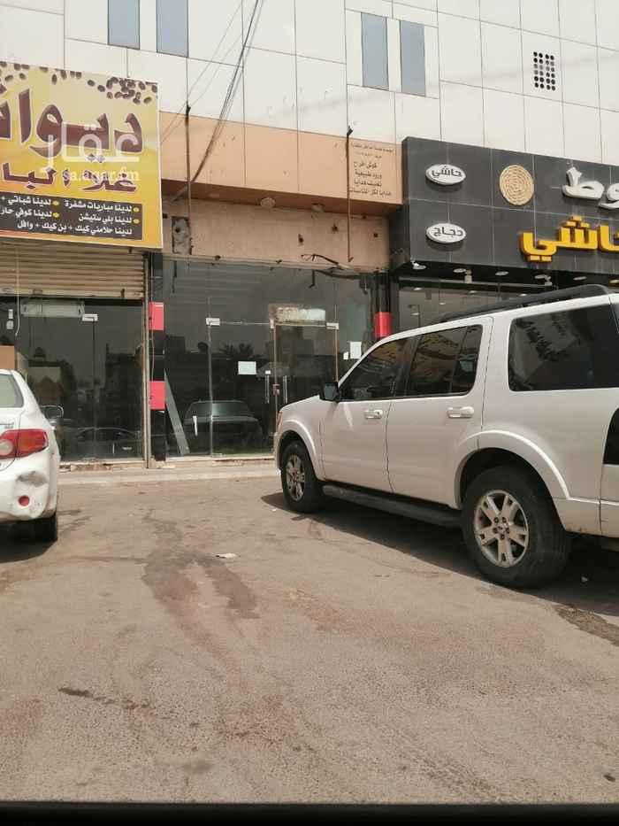 محل للإيجار في شارع المستجدة ، حي اليرموك ، الرياض ، الرياض