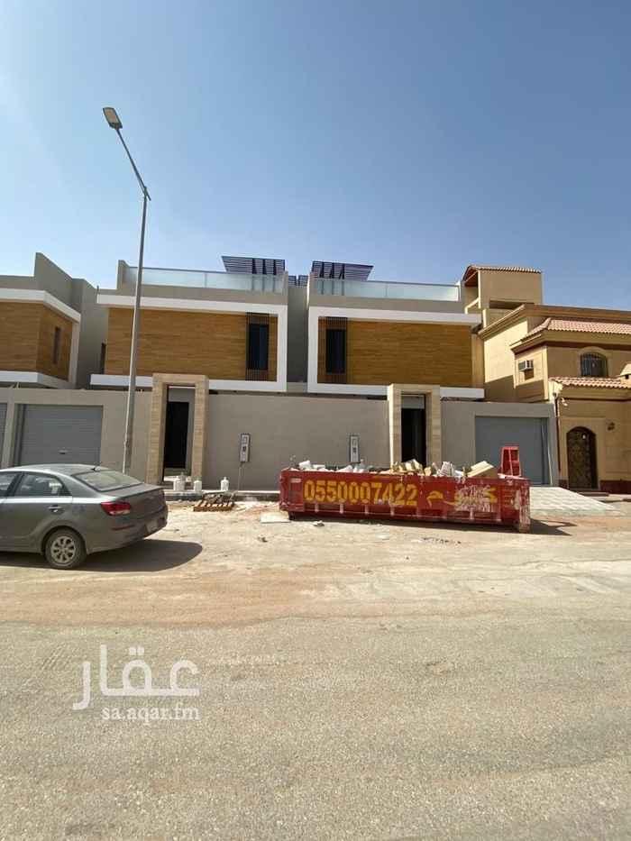 فيلا للبيع في شارع رقم 243 ، حي المونسية ، الرياض ، الرياض