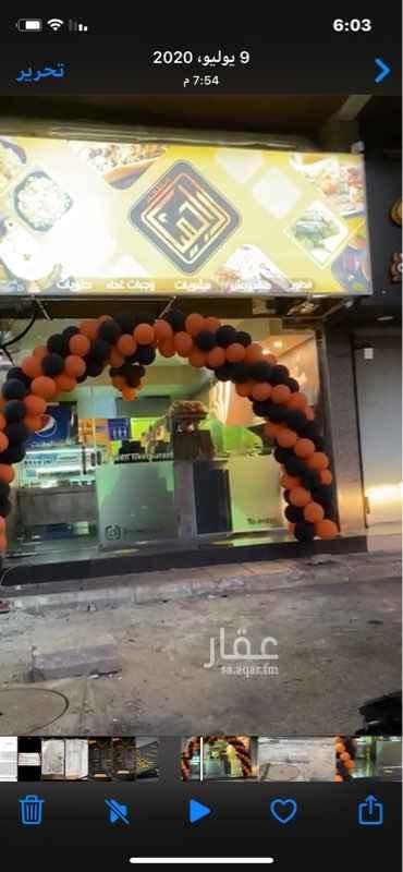 محل للبيع في شارع قاسم زينة ، حي الروضة ، جدة ، جدة